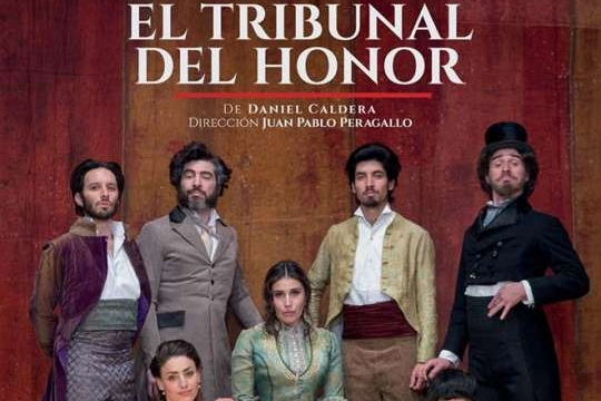 El Tribunal Del Honor