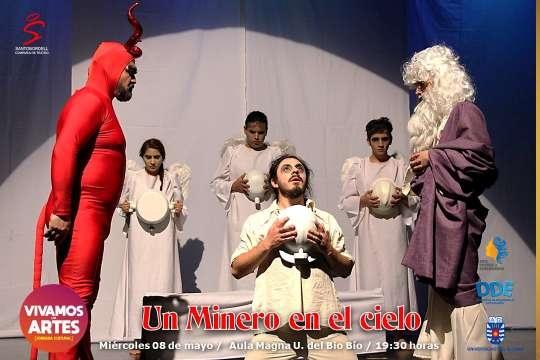 Un Minero En El Cielo En La 10º Versión De Vivamos Las Artes De La UBB