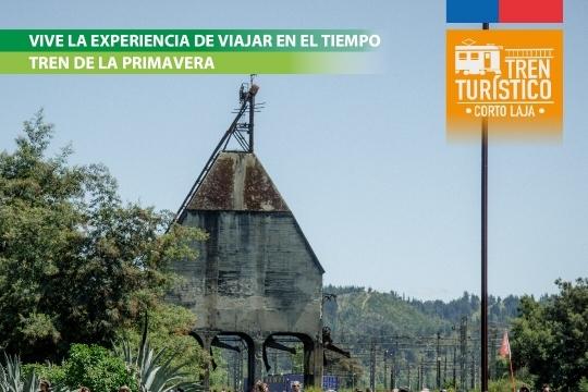 Tren Turístico Corto Laja, Tren De La Primavera